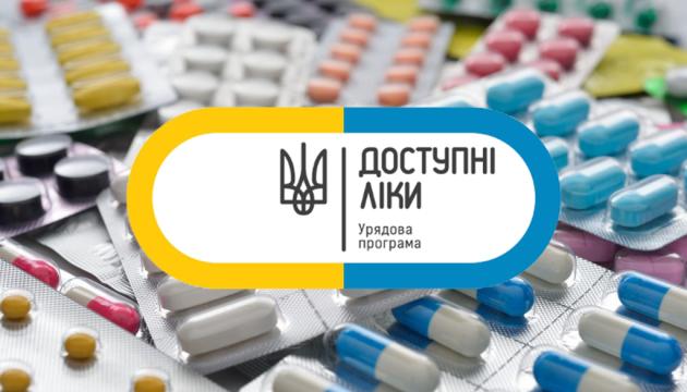 З 1 квітня програма «Доступні ліки» переходить на електронні рецепти