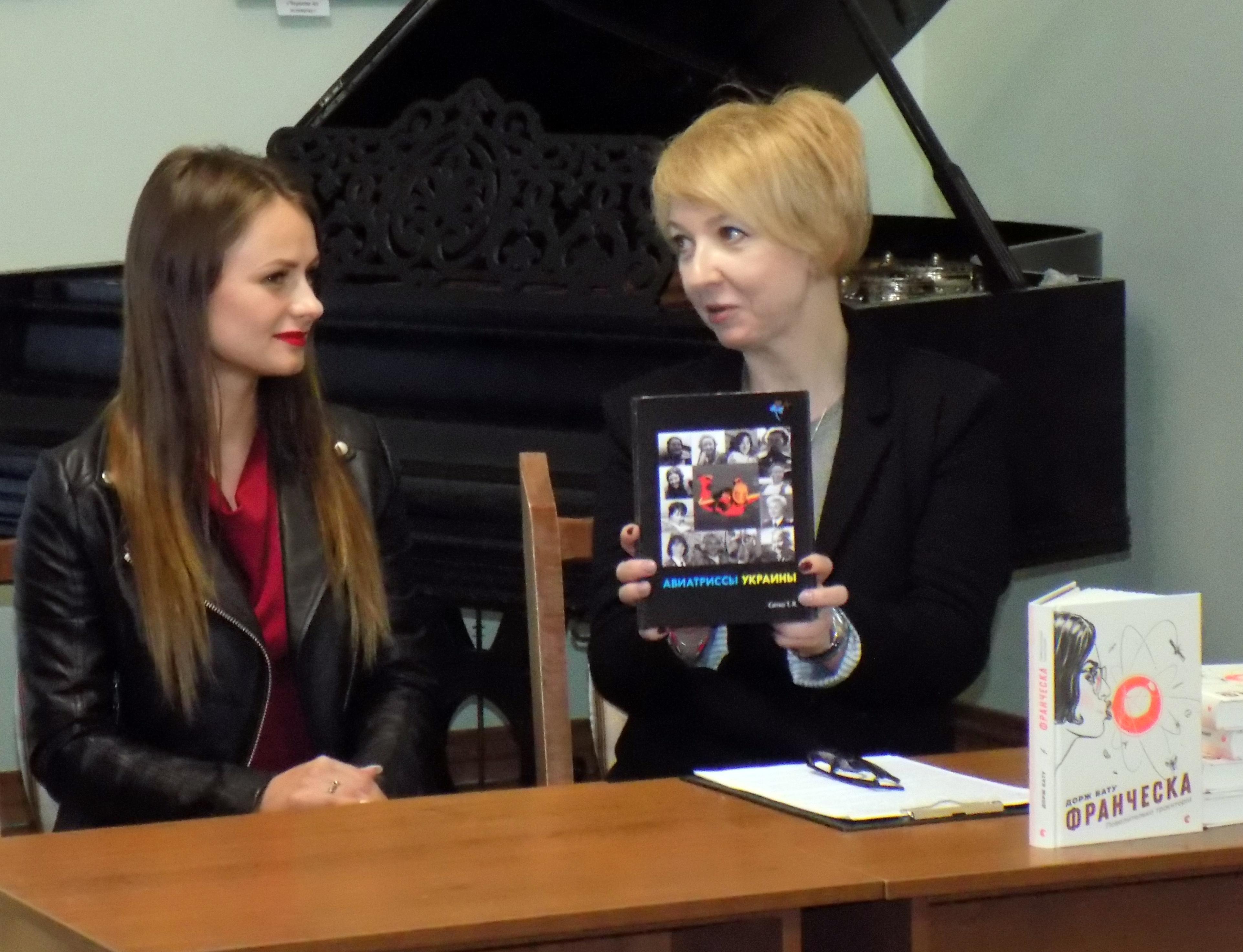 У Житомирі відбувся захід «Жінки незвичайних професій»