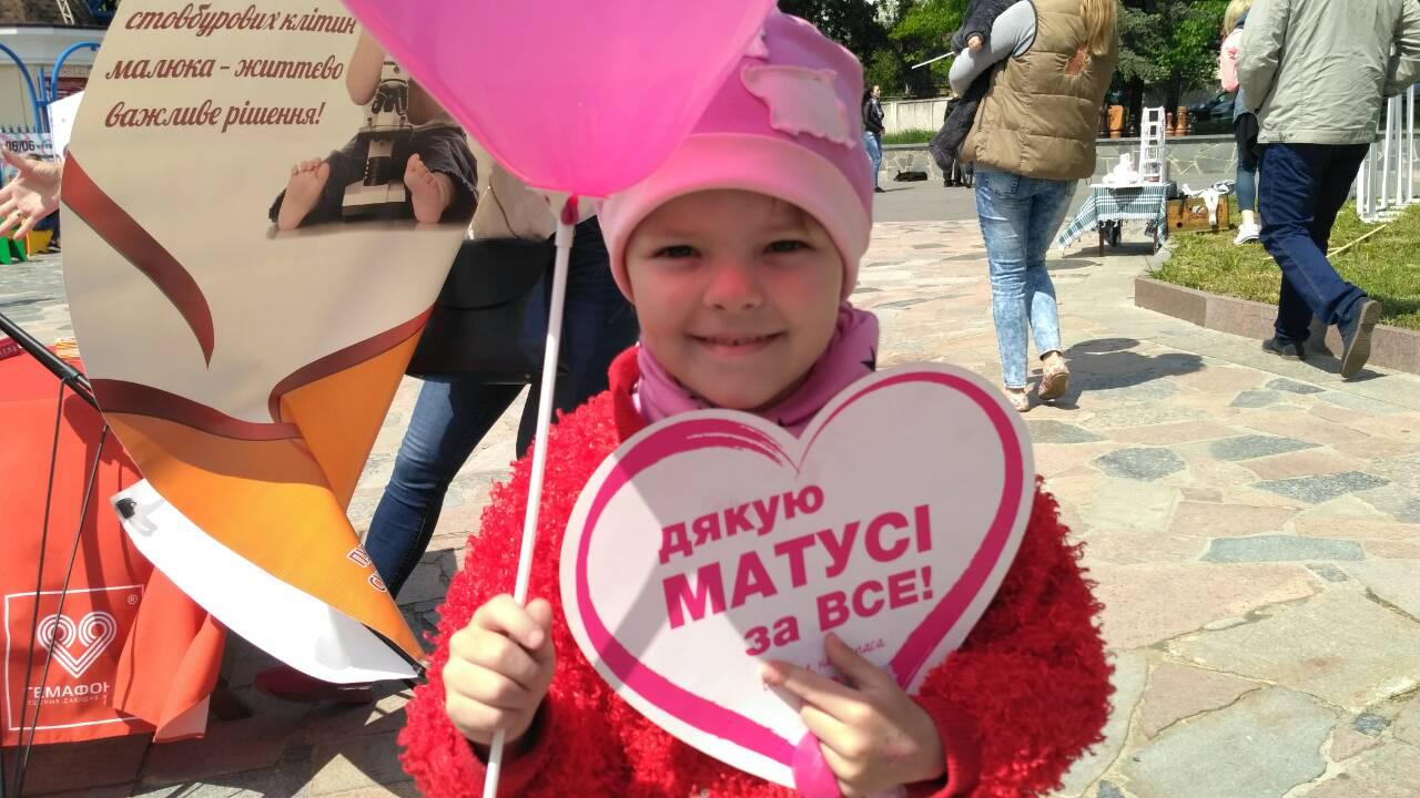 МАМАфест у Житомирі