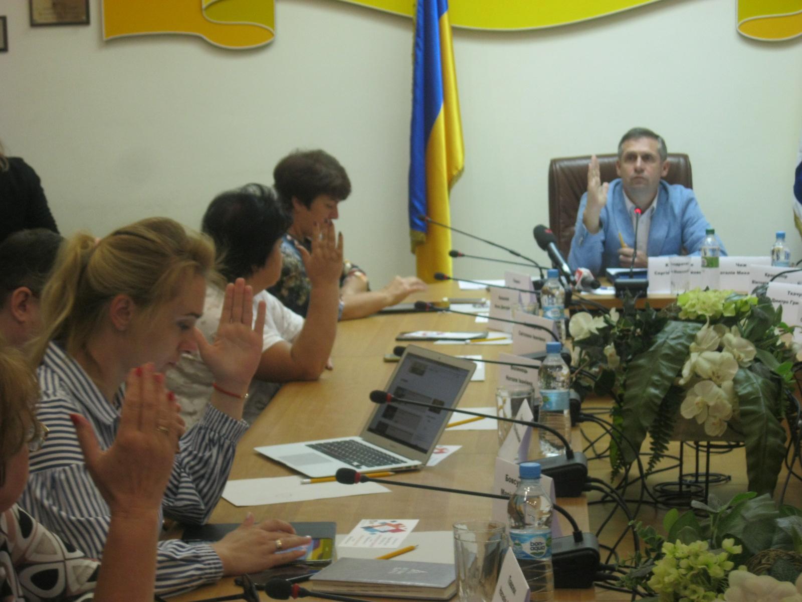 Розпочалося засідання виконавчого комітету міської ради