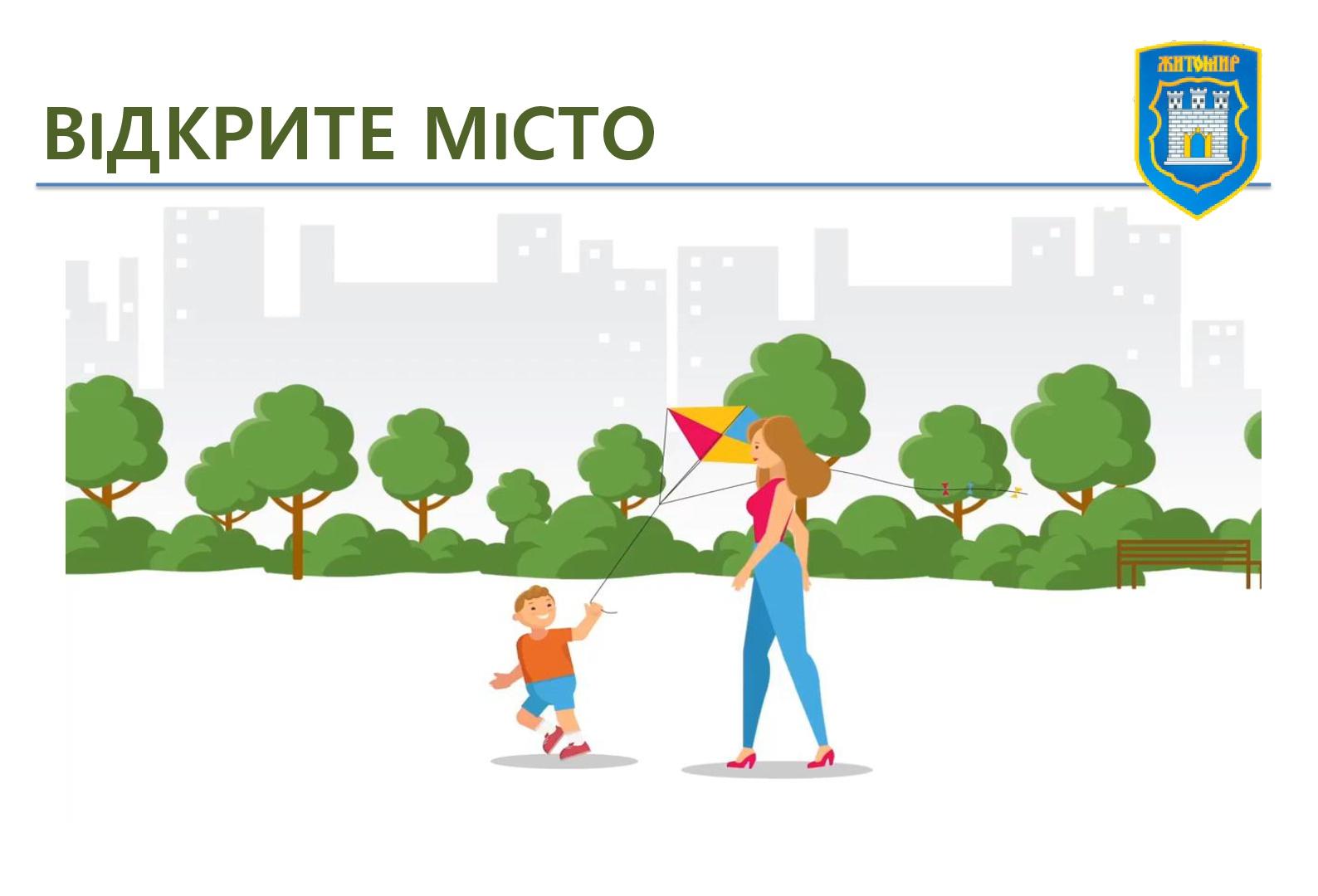 За 5 місяців роботи веб-платформи «Відкрите місто» в місті Житомирі вирішено більше 250 запитів мешканців