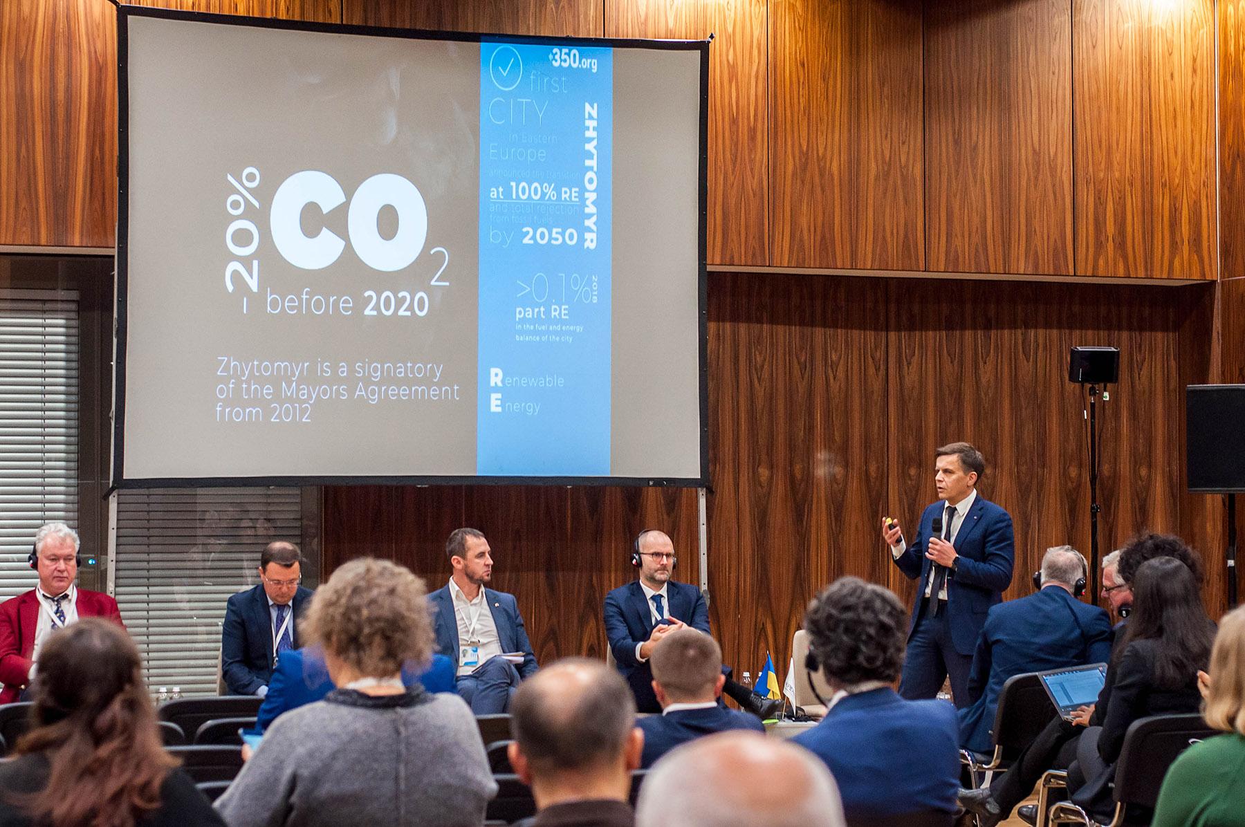 Сергій Сухомлин розповів про план переходу міста на 100 % відновлюваної енергетики на 9 Міжнародному Форумі з енергетики для сталого розвитку