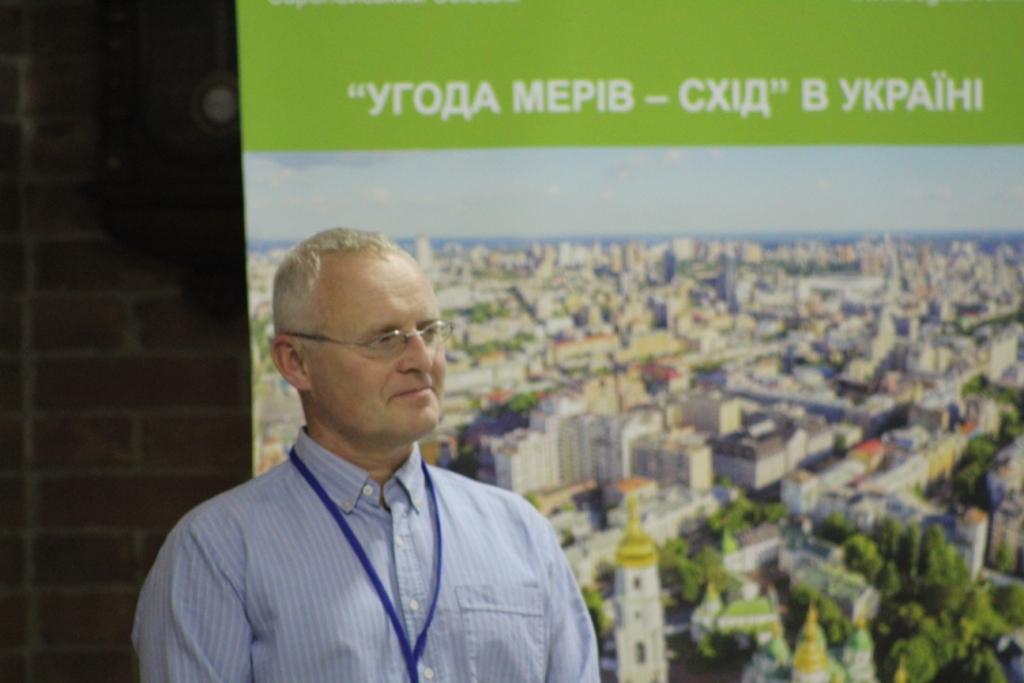 Семінар для представників муніципалітетів - підписантів Угоди мерів  відбувся у Вінниці