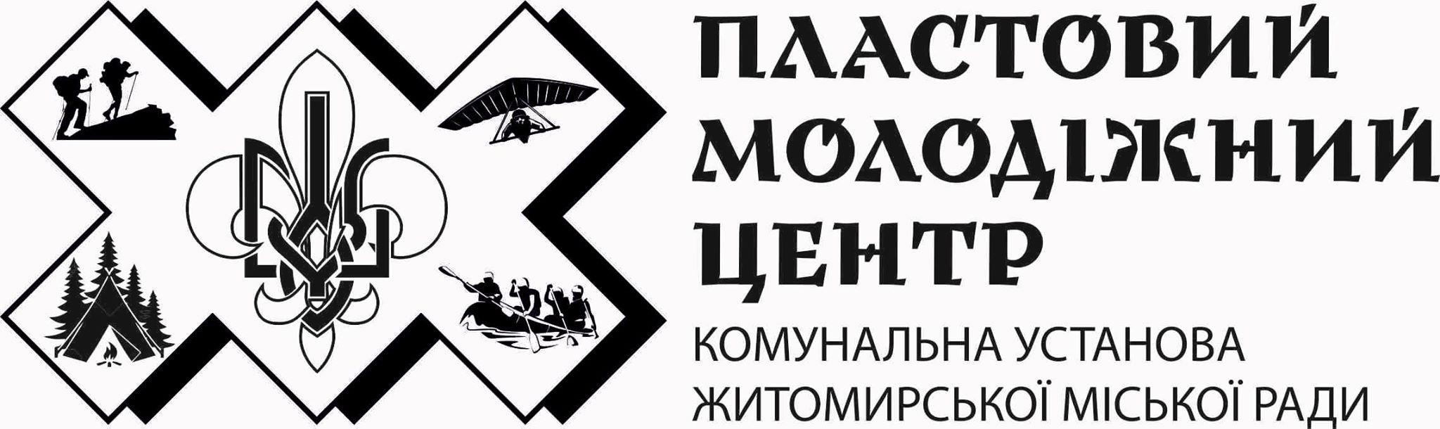 Директора Пластового молодіжного центру  Максима Швеця нагороджено  Орденом Вічного Вогню у бронзі