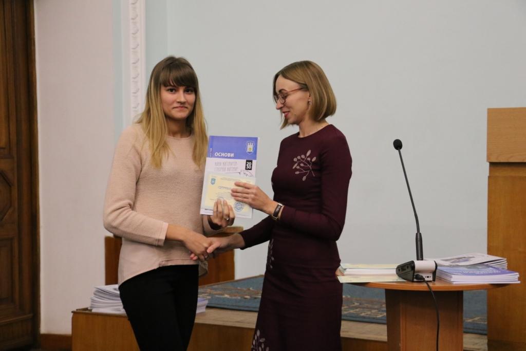 Відбувся випуск  48-ої сесії «Школи місцевого самоврядування»